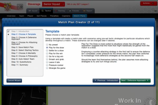 fm2014_FMC_Match_Plans-1